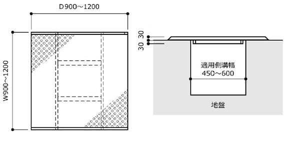 wataru-image2
